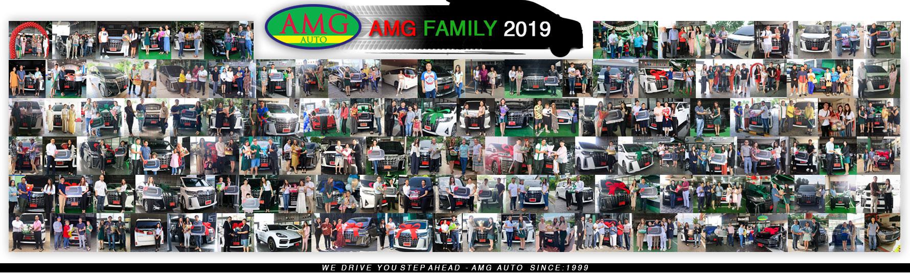 Slide-AMG-FAMILY-2019