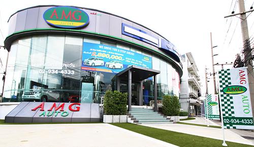 AMG showroom